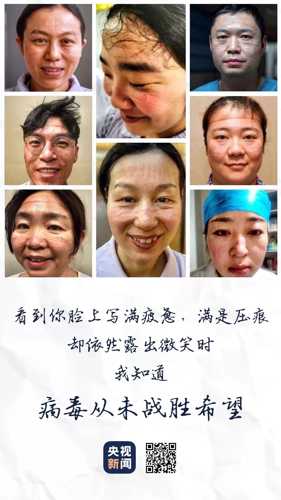 护士笑容2.jpg